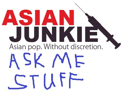 AskAsianJunkieLogo