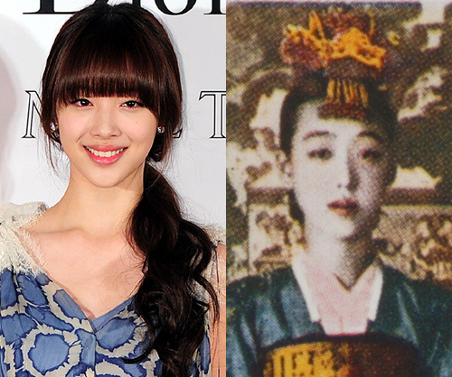 ImmortalSulli1