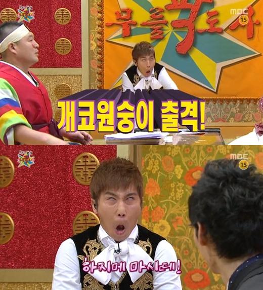 YooSeYoonMonkey