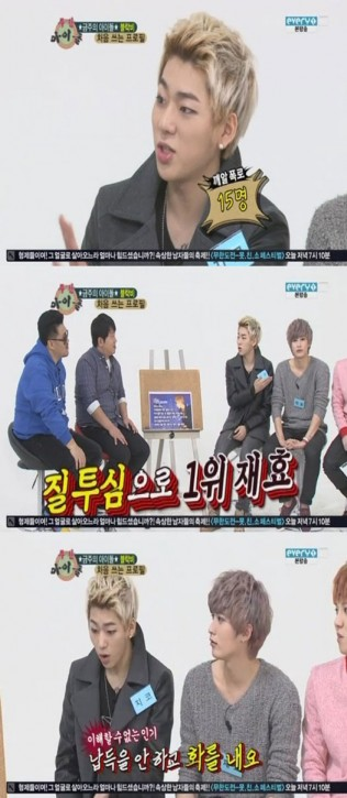 121121 Block B's Zico and Hwayoung dating! - All about T-ara