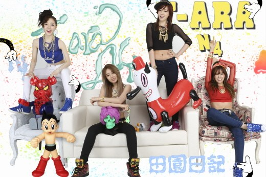 T-ara N4 is going to release a track with Chris Brown, Snoop Dogg, Wiz Khalifa, T-Pain, Ray J