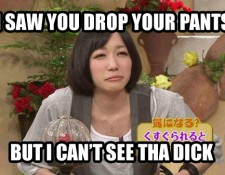 Asian Junkie   Nocchi can't see the dick
