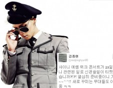 JonghyunIlbe