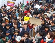 KoreanCollegeProtests