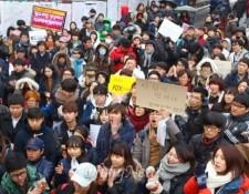 KoreanCollegeProtests