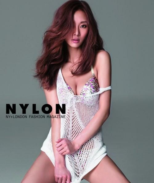 Stages en nylon magazine