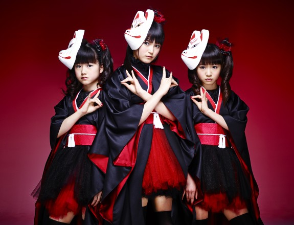 BABYMETAL to perform at the Sonisphere, netz give the most expected answers