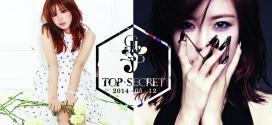 HyosungTopSecret