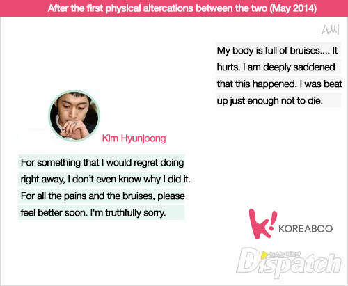 KimHyunJoongKoreabooDispatch3