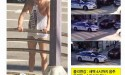 So Julien Kang had a grand ol' time on the streets of Gangnam yesterday, huh?