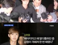 KimHyunJoongAssaultMedia