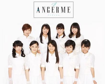S/mileage is now ANGERME, and the reason is as dumb as any