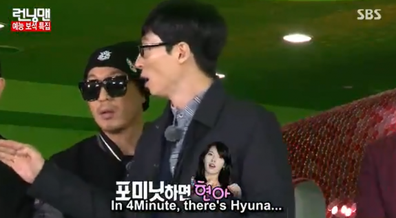 RunningMan4Minute2