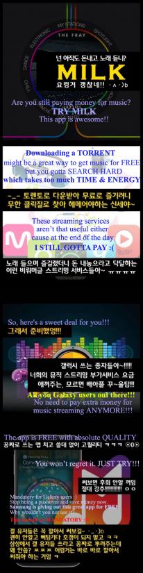 SamsungMilkTranslation
