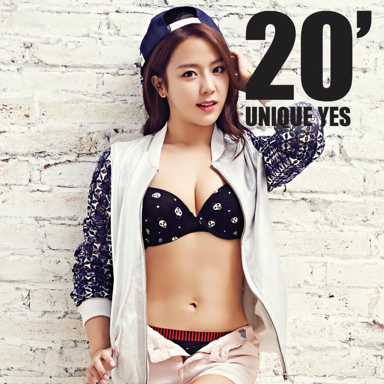 Yang Ye Won Archives - Koreaboo