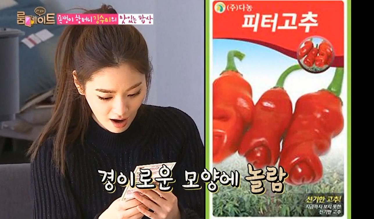 Kosten pepper dating