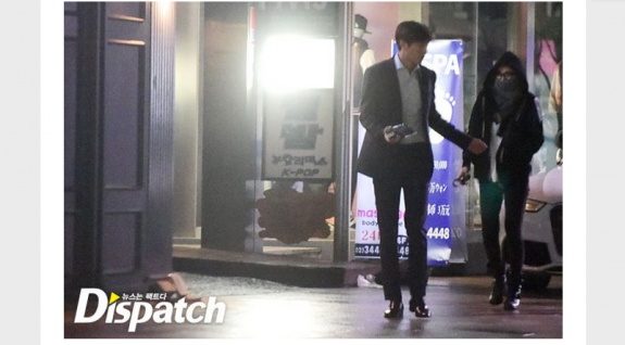 dispatch 2015 dating news articles