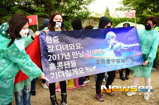 KimHyunJoongFanEnlist5