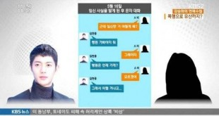 KimHyunJoongMiscarriage