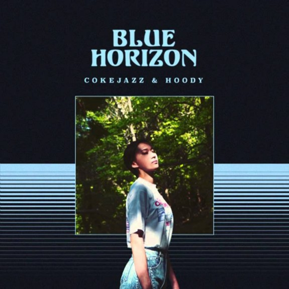 bluehorizonalbumart