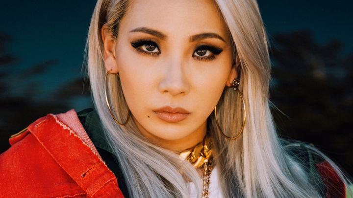 Asian Girl Rapper