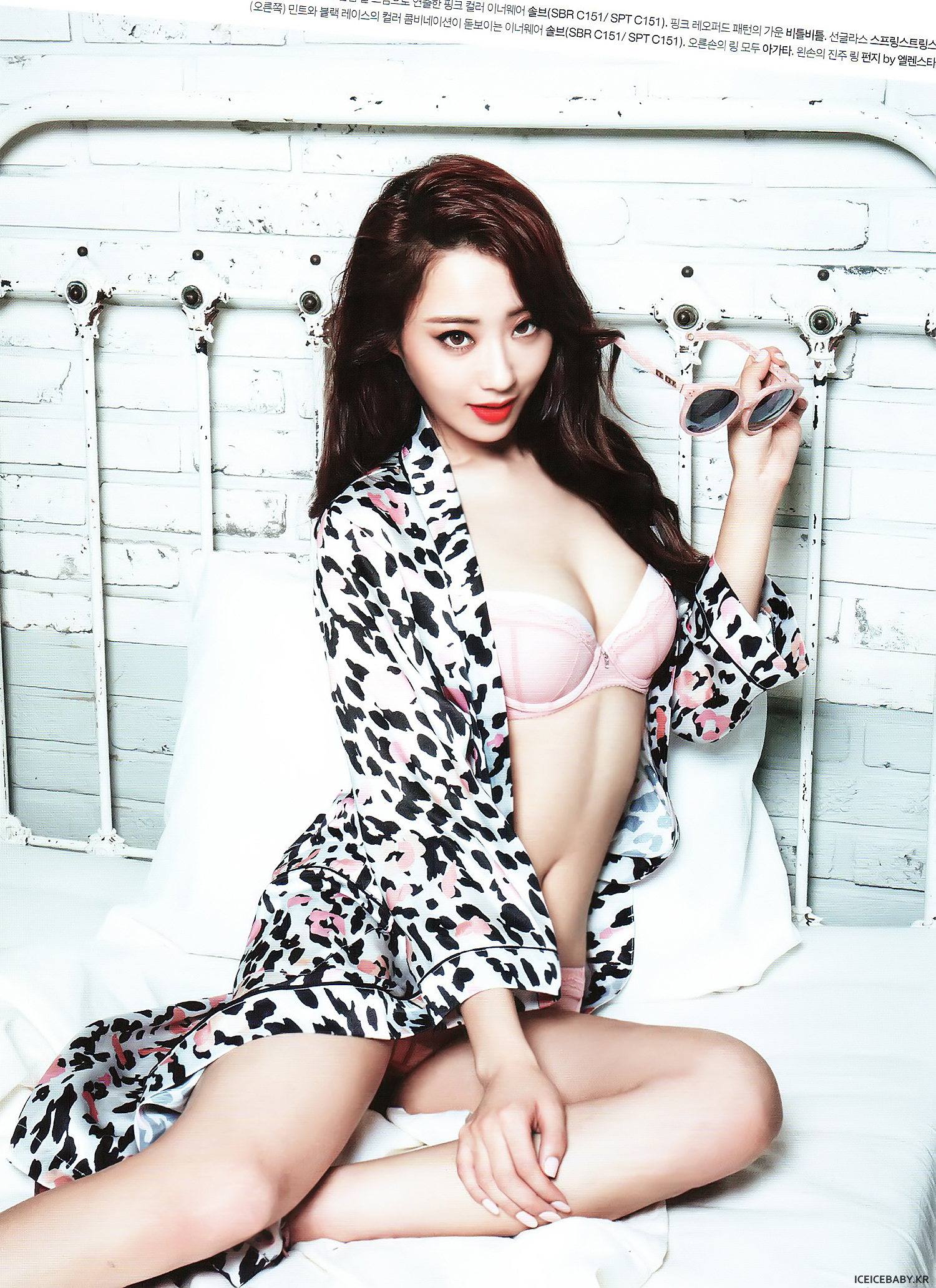 nine muses kyungri models lingerie for the celebrity