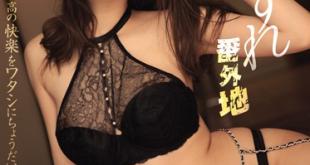 MiyukiArisu