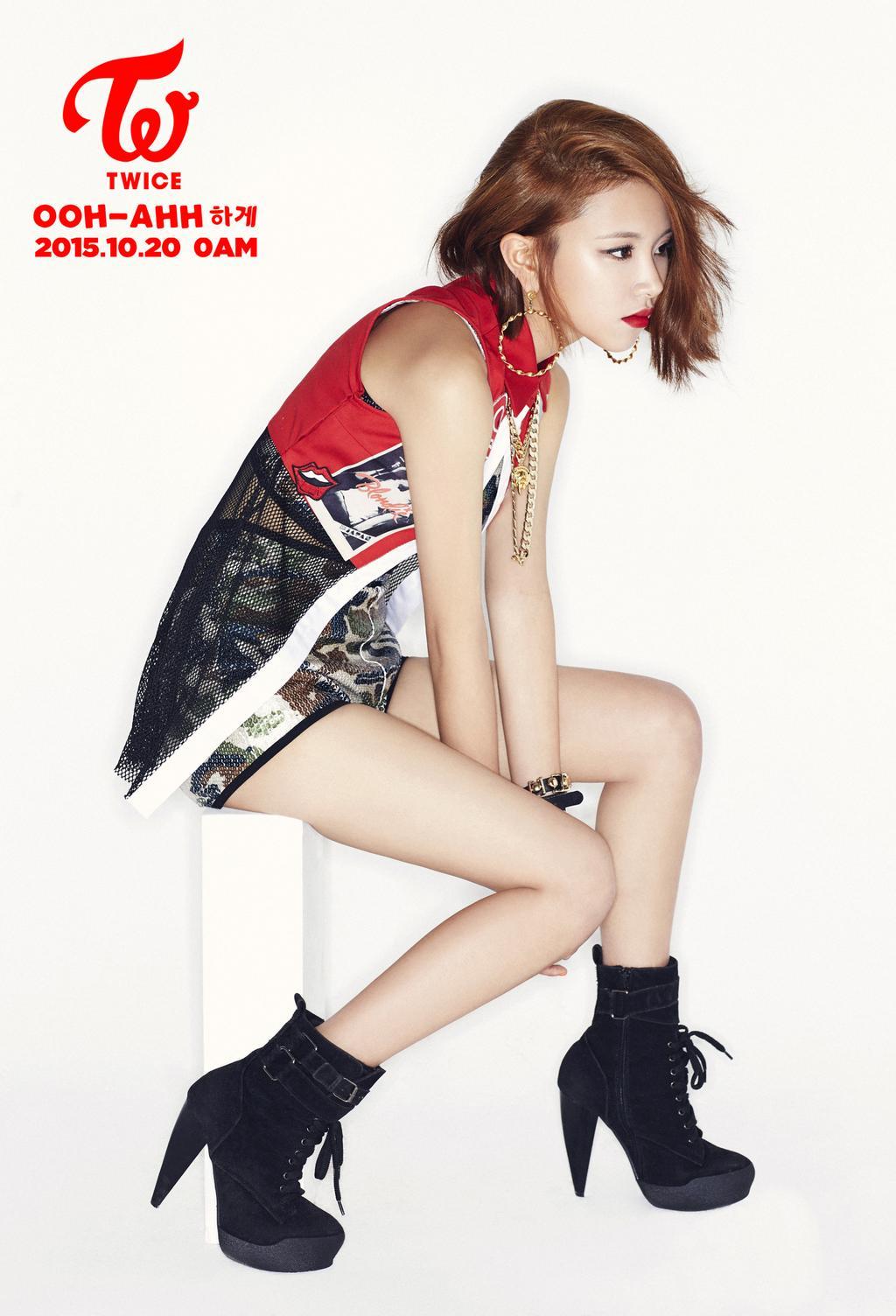 twice kpop membre