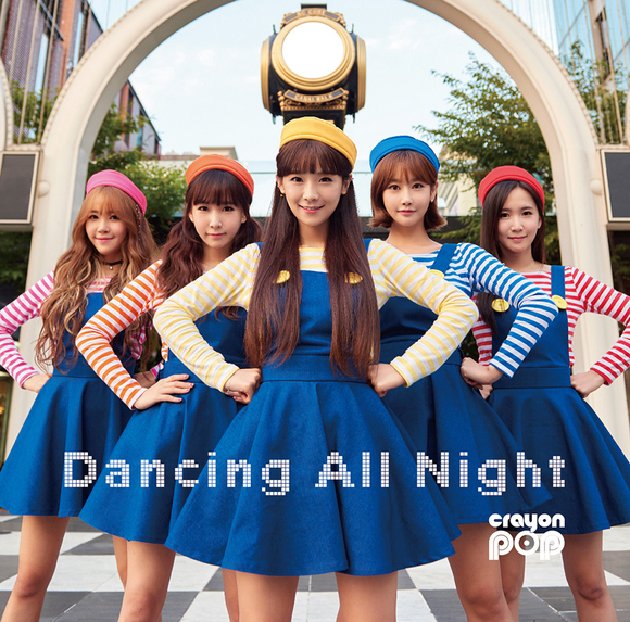 """9f48e2d1e498 Crayon Pop s """"Dancing All Night"""" is alright"""