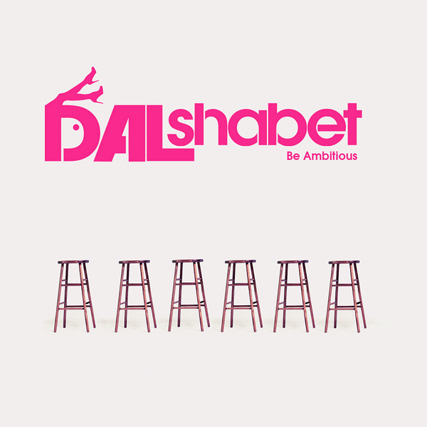 Dal★Shabet - Be Ambitious