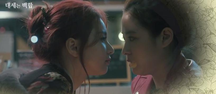 Lesbian kisses on utube