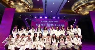 IdolSchoolChina