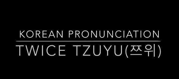 Boy with asian name pronunciation photo virgin