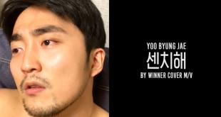 YooByungJaeWINNERSentimental