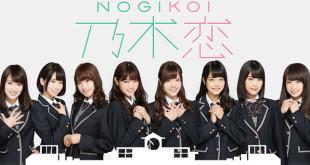 Nogizaka46NOGIKOI