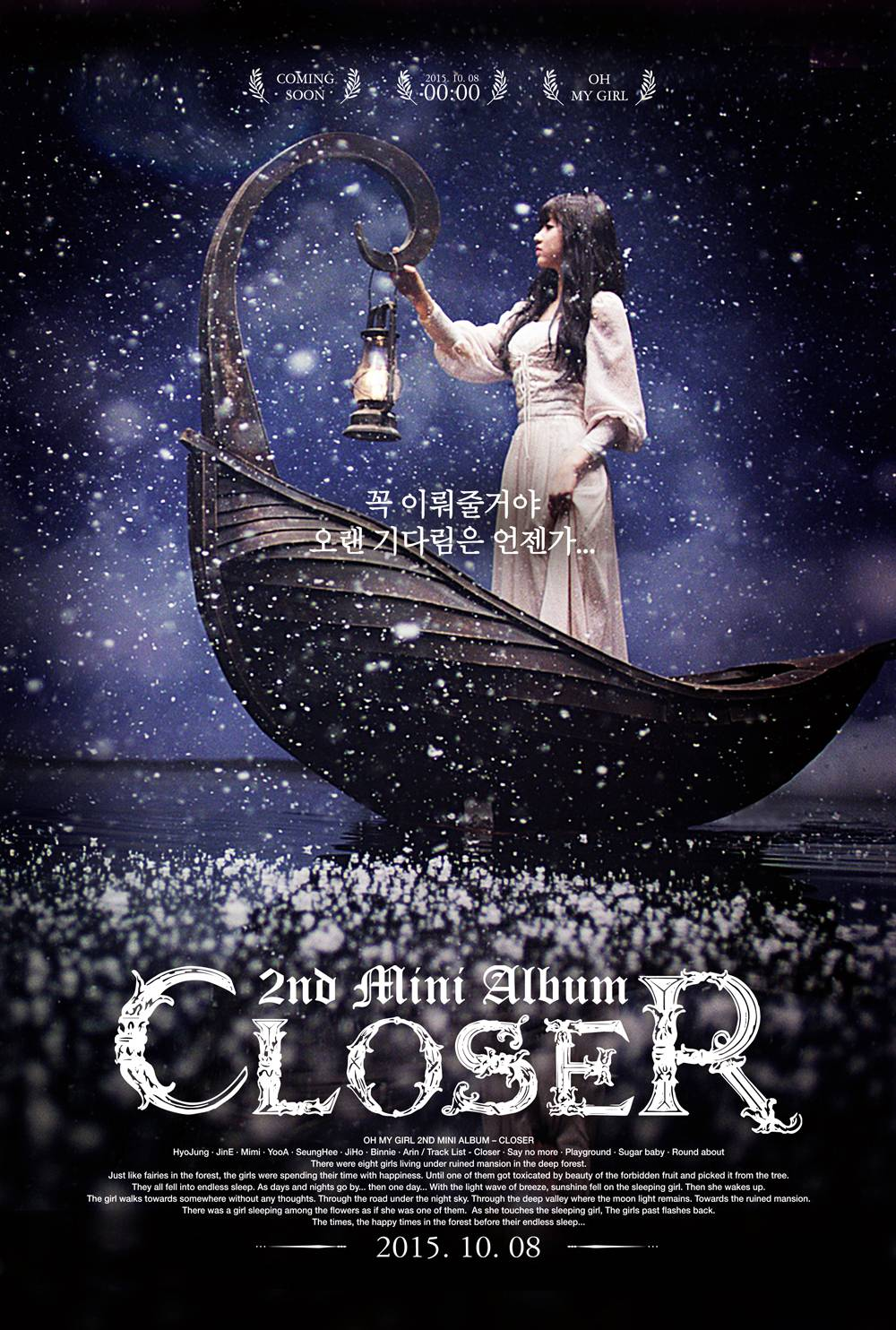 OhMyGirlCloserPoster