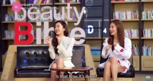 Beauty Bible Episode 1 (3)