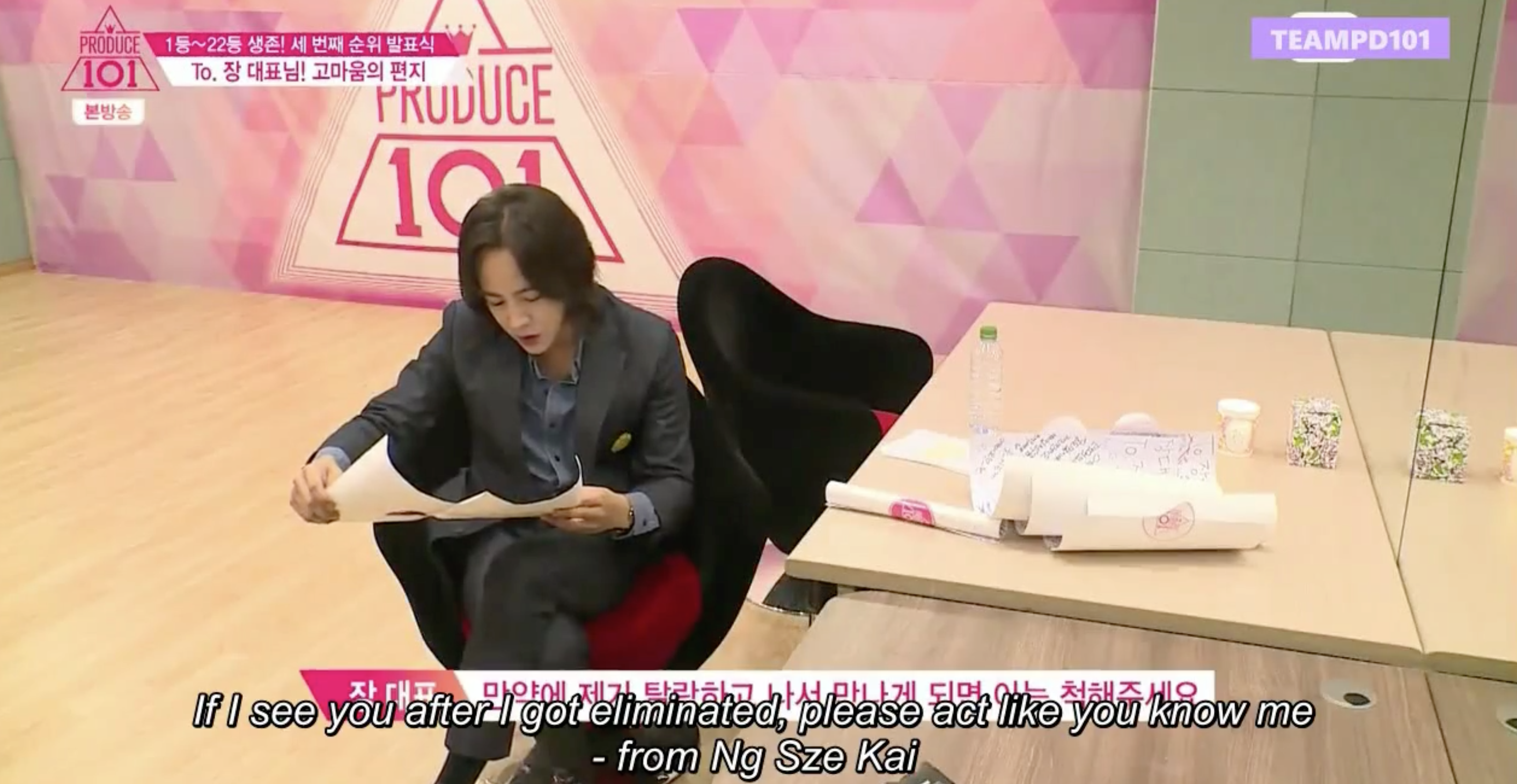 Produce 101' Ep  10 English Subs: It's bias eliminating time