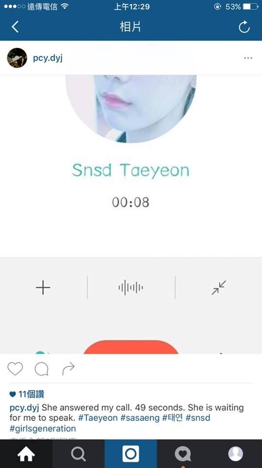 TaeyeonSasaengTalk