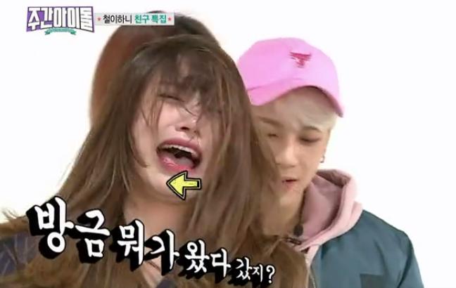 Eng sub weekly idol hee chul dating