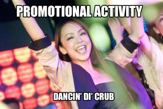 AmuroNamiePromotionalActivityClub