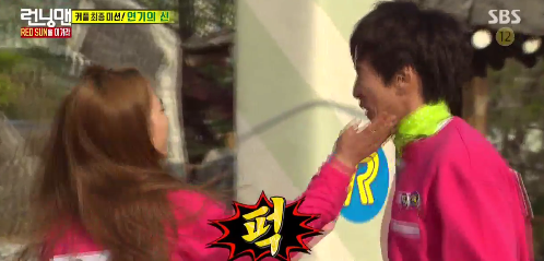 Cosmic Girls' Eunseo slaps the shit out of Lee Kwang Soo on