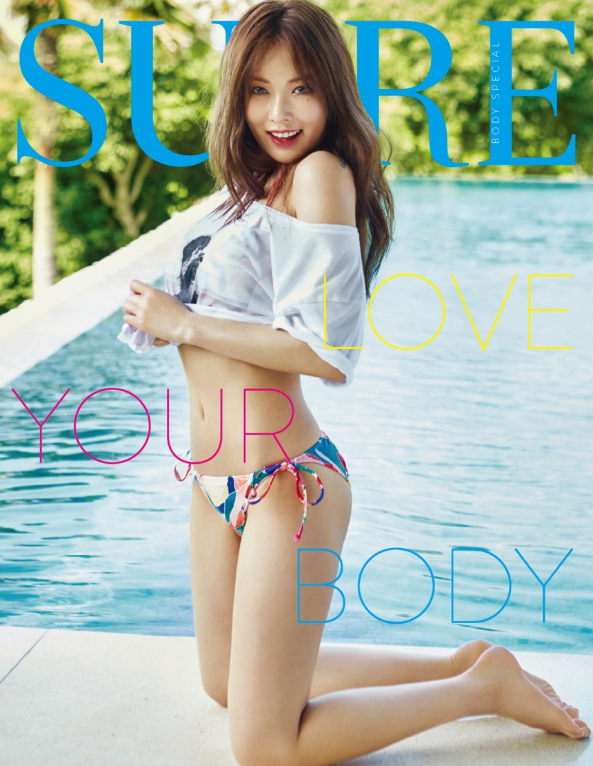 HyunA does bikini shoot for June 2016's SURE and it's ...