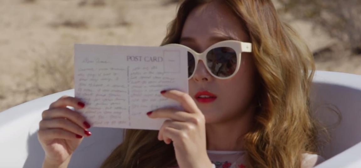 JessicaFlyMVPostcard