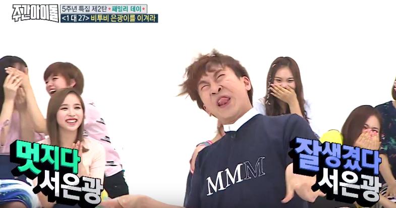 Yuju, Yugyeom, Jungyeon, Changsub, Eunkwang compete for ugly dance title