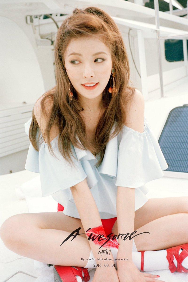 HyunAAwesome3