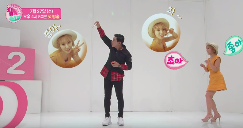 Lee Sang Min catches Choa in some kind of Pokemon Go parody