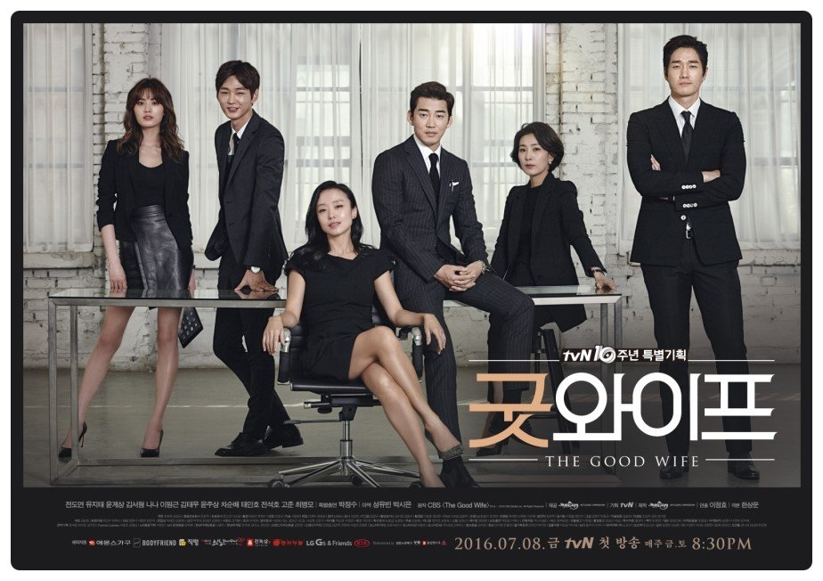 The Good Wife With English Subs A Connection To An Ongoing Case