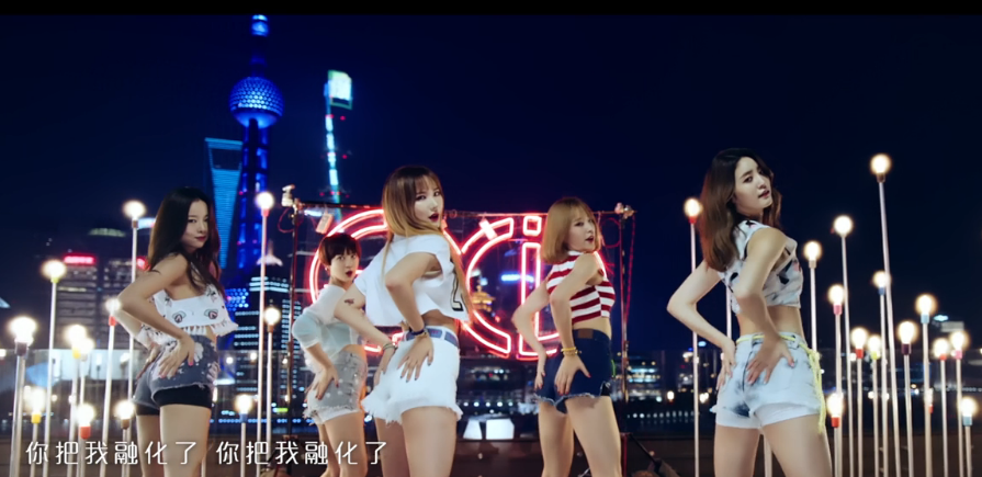 """EXID debut in China with """"Cream"""", which is somehow now more"""