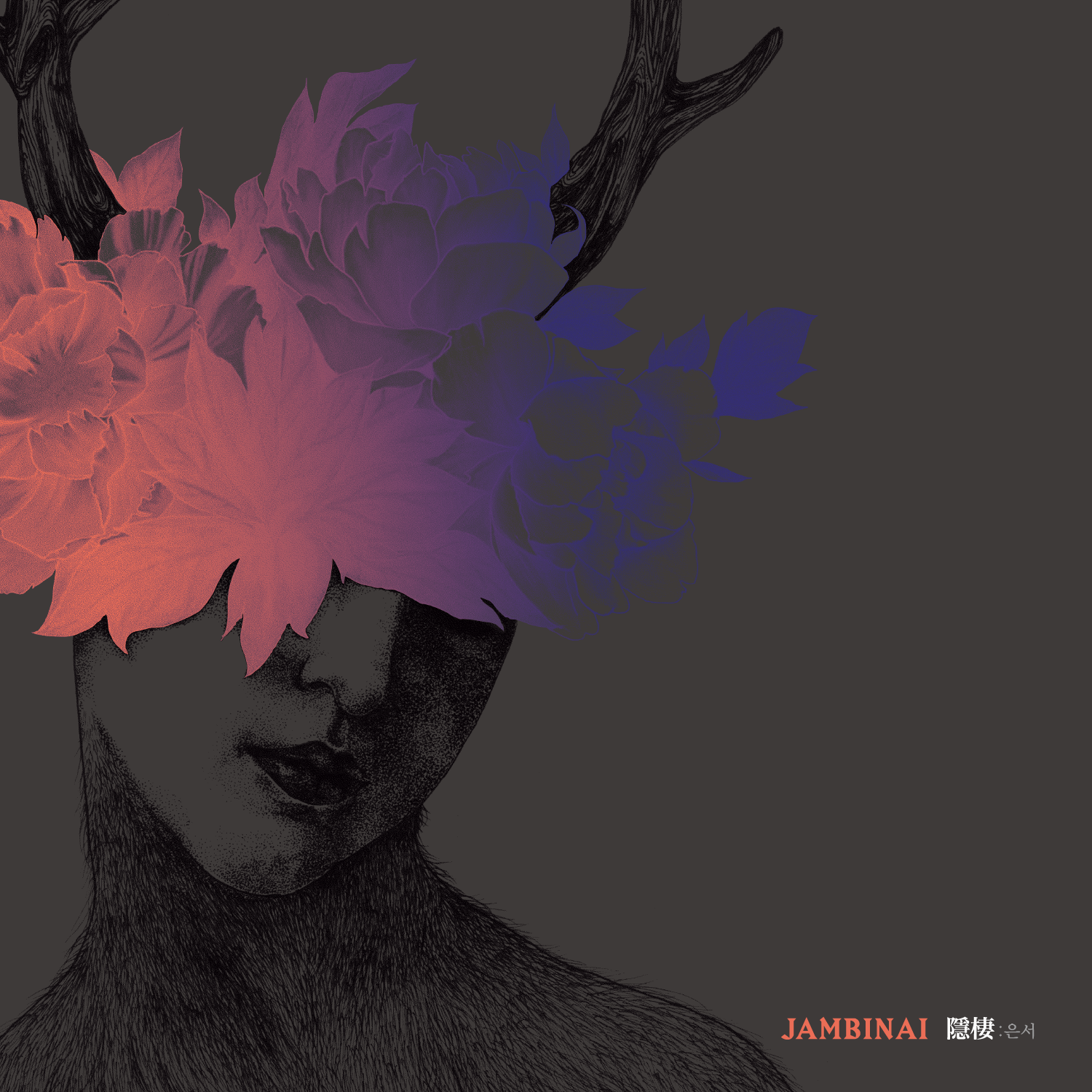 Save Me – Asian Junkie